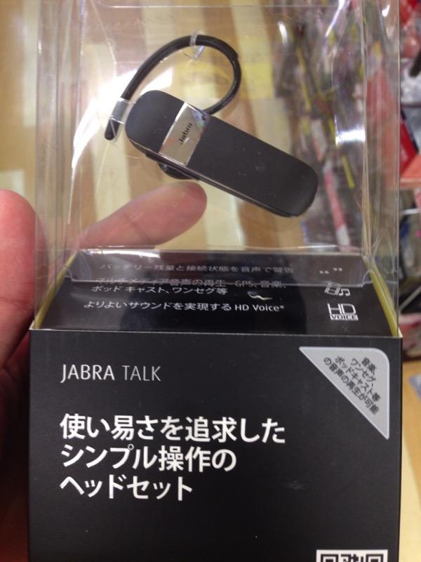 Jabra TALK Bluetooth ヘッドセット ブラック TALKー主婦の方必見!まだ使ってない人もオススメです。