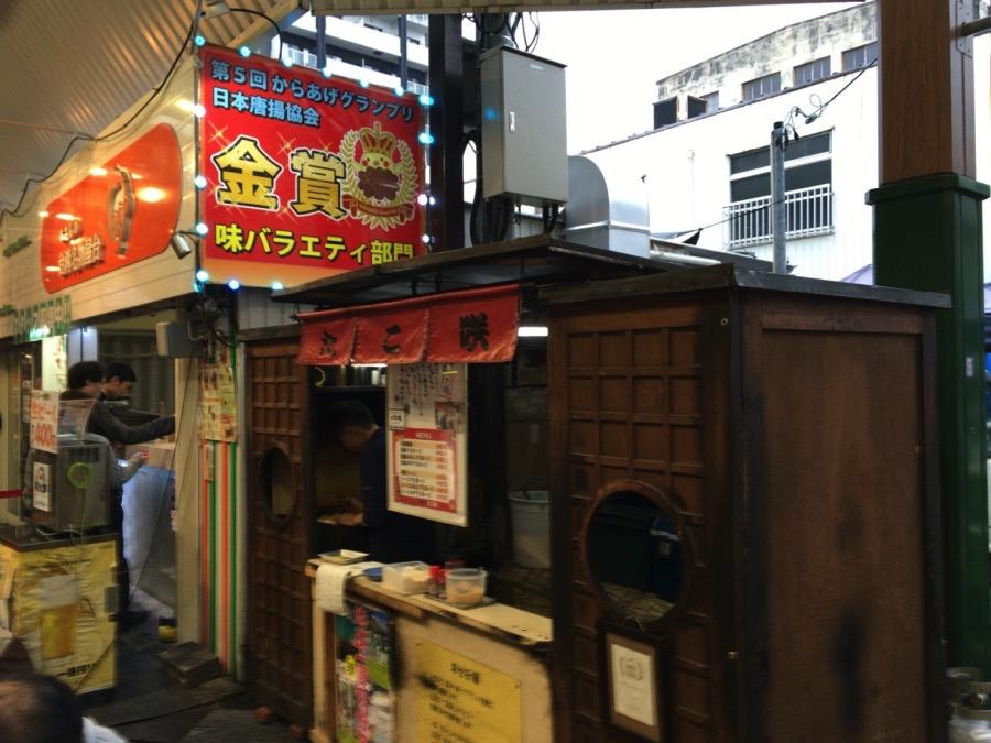 たこ咲ー大須にある名店ー感じのいいおじさんがやっているおいしいたこ焼きは大須の名所だ!めちゃ美味い!