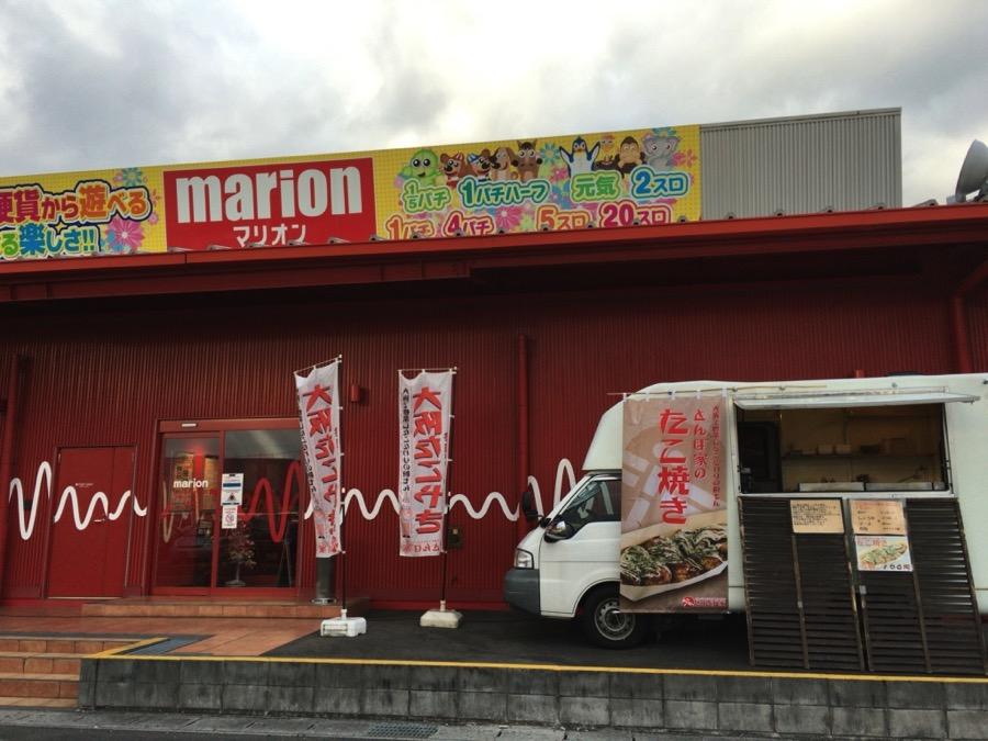 マリオン羽島インター北店ーギリギリ同級生現る!