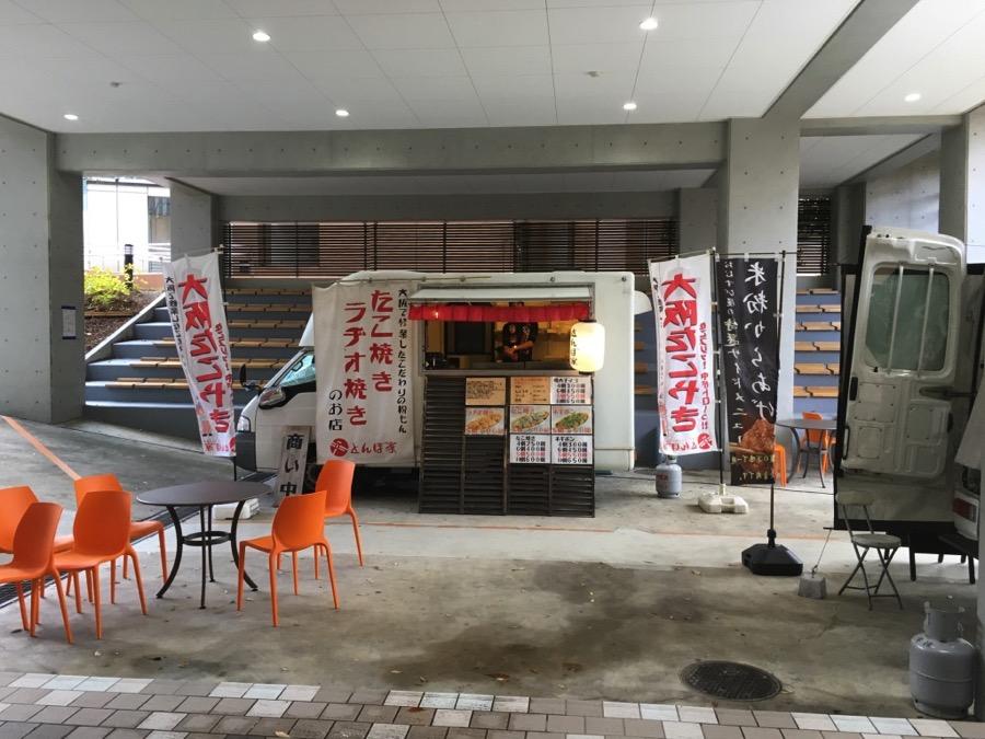 東邦大学に出店ー日本列島で相次いだ強風の中出店して勉強になった