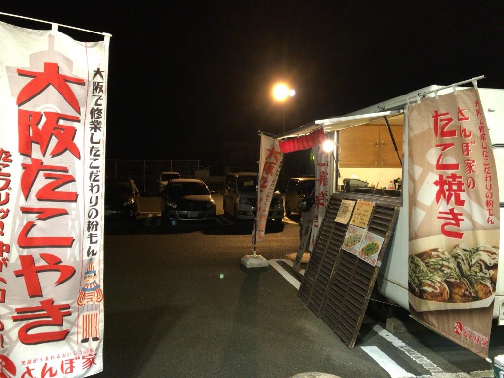 今年最初の出店は三重のダイナム松坂店さんでオールナイト!