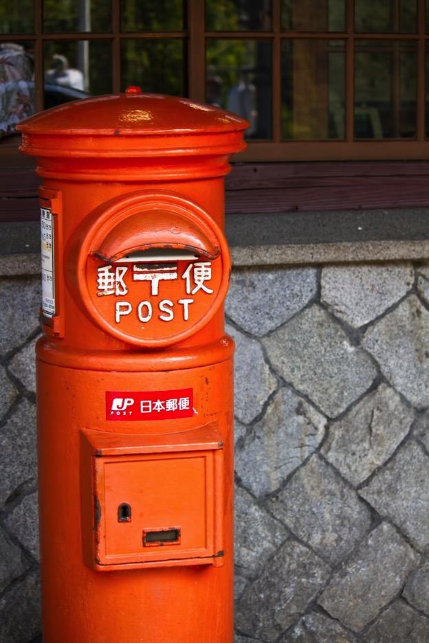 確定申告ー締め切りまであと少し!郵便局に走ろう!24時までやっているオススメの5店舗紹介します!