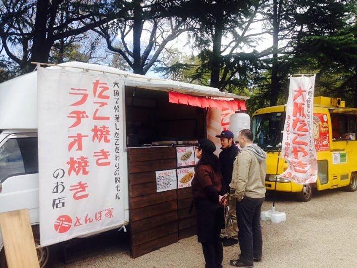 鶴舞公園桜祭り1日目