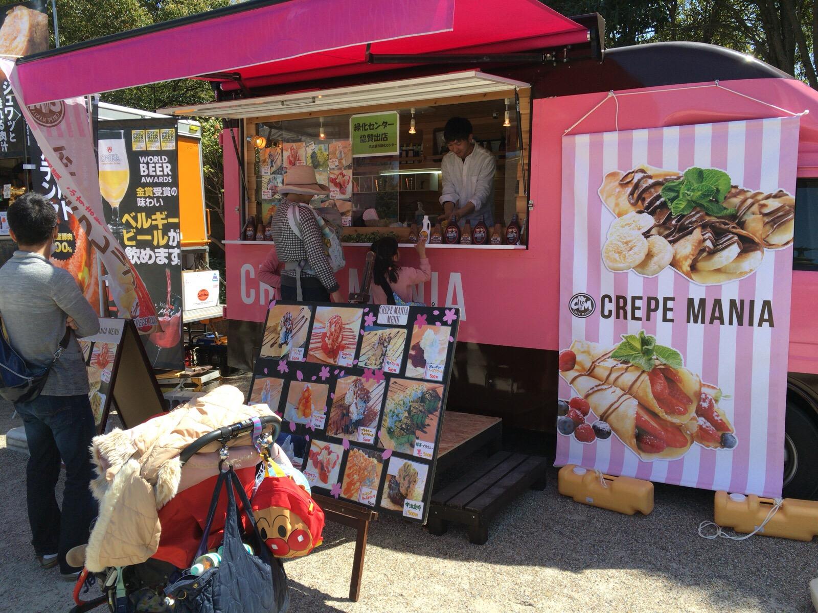 鶴舞公園桜祭り2日目〜3日目