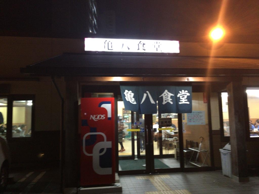 docomo久居店出店-3連休最終日大渋滞!からの〜?